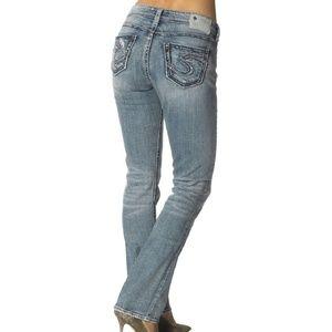 Silver Suki High Baby Boot Cut Jeans